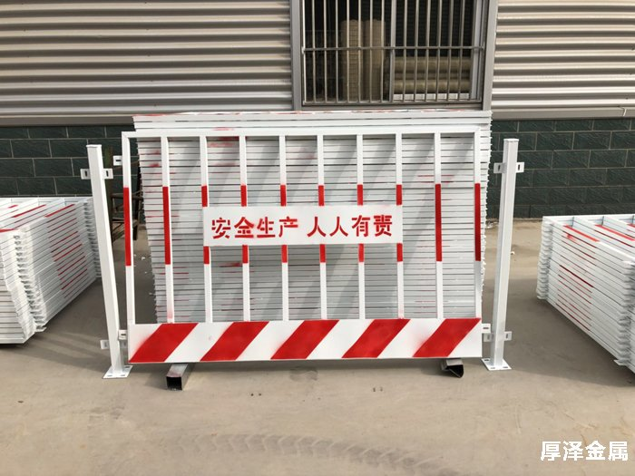 基坑护栏有哪些作用