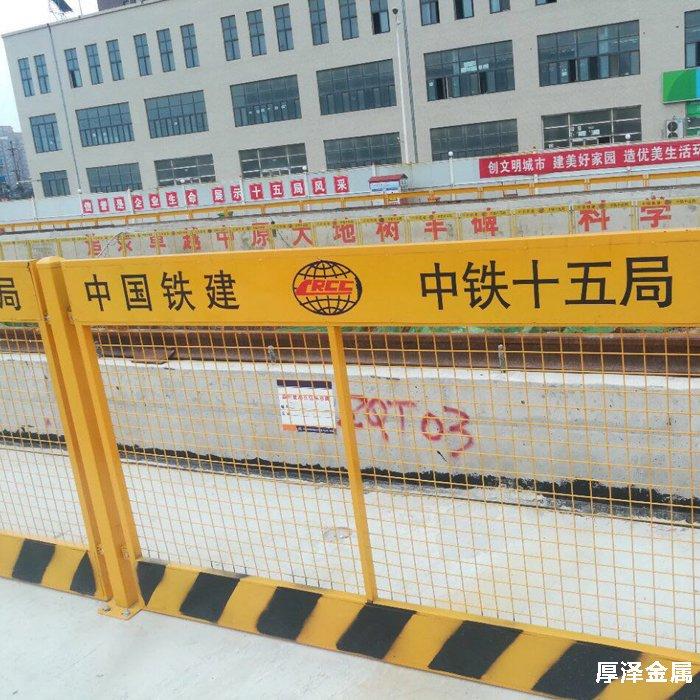 中铁建设施工围挡